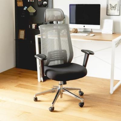 完美主義 高背透氣鐵腳電腦椅/辦公椅/主管椅/總裁椅/附頭枕