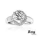 蘇菲亞SOPHIA - SWANA 1.00克拉 FVS2 鑽石戒指