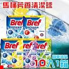 (箱購) Bref 馬桶 芳香 清潔球 50gX10入