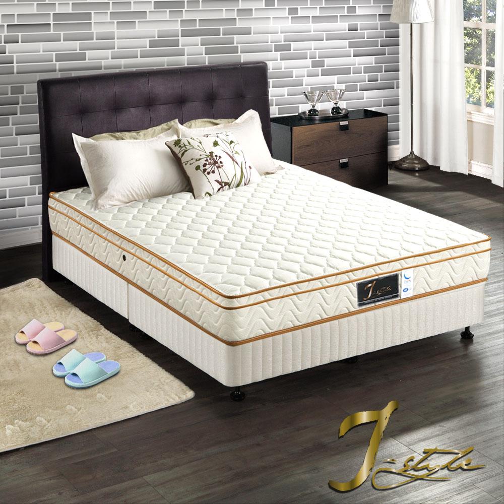 J-style婕絲黛 飯店款3M防潑水高支撐獨立筒床墊 單人加大3.5x6.2尺