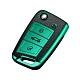QinD Volkswagen 福斯車鑰匙保護套(2019年款) product thumbnail 1