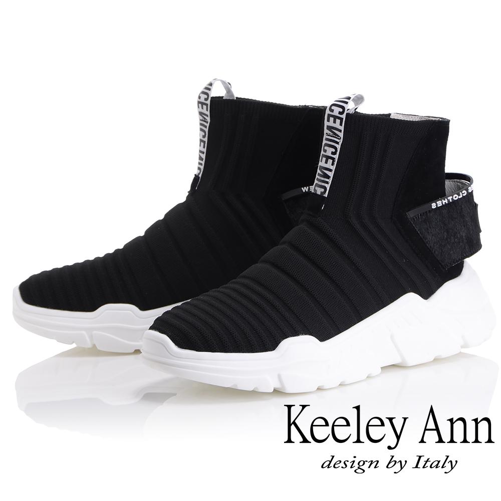 Keeley Ann時尚潮流~簡約率性輕量襪套式短靴(黑色-Ann)