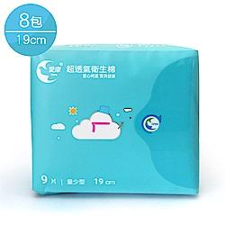 愛康 超透氣衛生棉19cm量少型9片x8包組