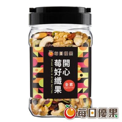 每日優果 罐裝開心莓好纖果(380g)