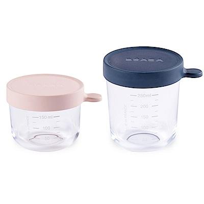 奇哥 BEABA 玻璃副食品儲存罐(粉150ml+藍250ml)