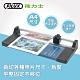 【FILUX 飛力士】A4專業裁紙機-滾刀式滑軌裁切FC-001(固定滑軌不走位好裁切) product thumbnail 1