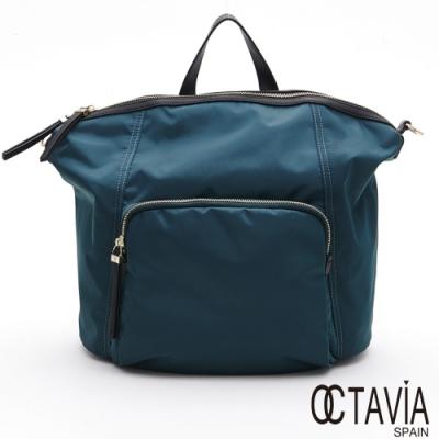 OCTAVIA 8- WL絕對質感系列 太空艙尼龍配皮大開口手提肩揹三用後背包 - 湖藍綠