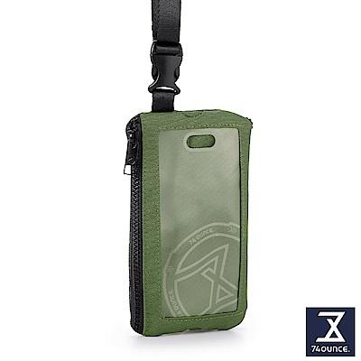 74盎司 Life 頸掛手機兩用包[TG-231-Li-T]軍綠