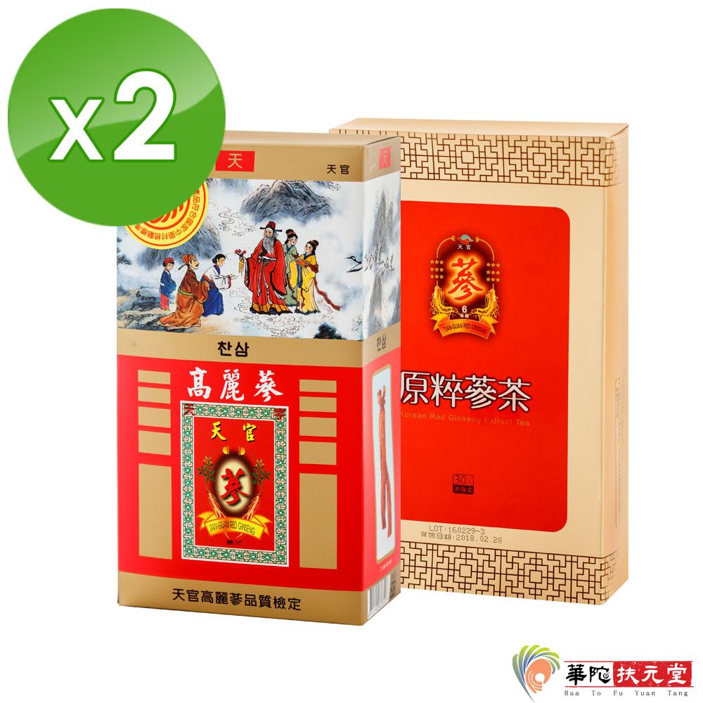 華陀扶元堂 東洋蔘沖泡茶包2盒(35包/盒)+原粹蔘茶2盒(30包/盒)