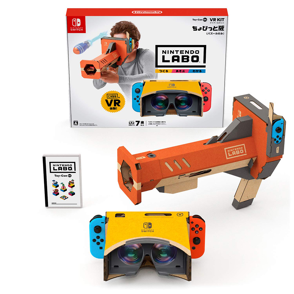 任天堂實驗室LABO Toy-Con 04:輕量版(含遊戲軟體) NS日版中文版