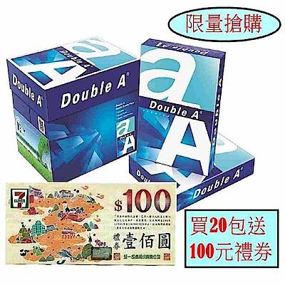 Double A 影印紙 80g A4 (20包)