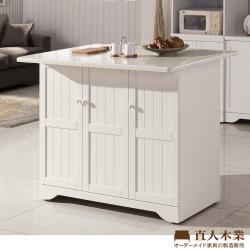 日本直人木業-EDWARD北歐風白色120CM中島廚櫃