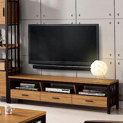 H&D 鋼克里6尺電視櫃