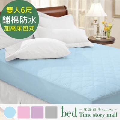 bedtime story 超Q果凍PU防水保潔墊-雙人加大6尺-加高床包式