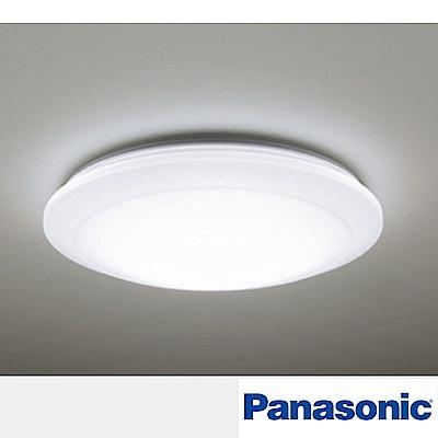 國際牌 第四代 32.5W LED  調光調色遙控燈 LGC31102A09- 全白燈罩
