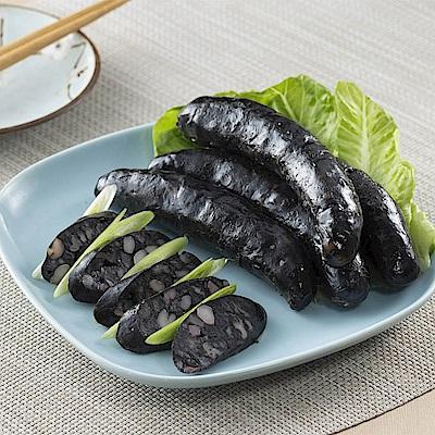 任--品元堂-墨魚香腸(300g/包)