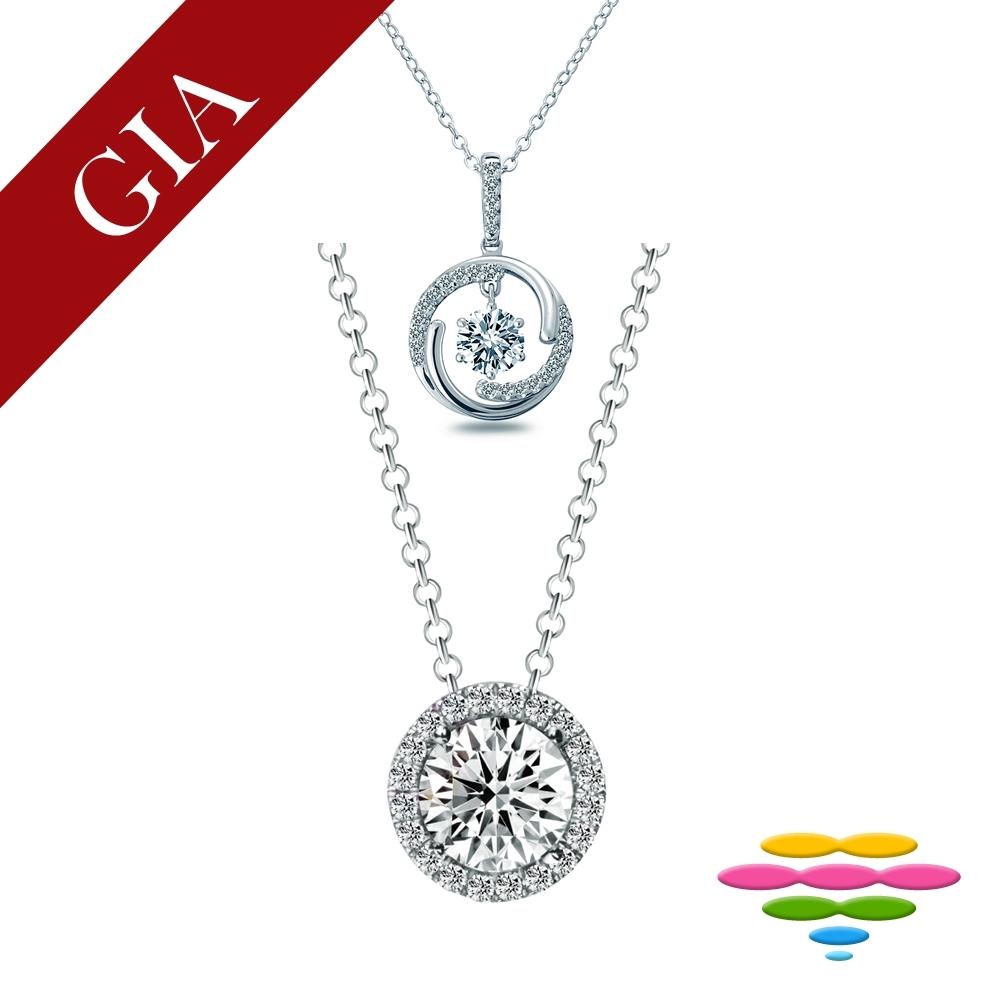 彩糖 GIA 1克拉 D/VS2 3EX+八心八箭車工 18K 鑽石項鍊