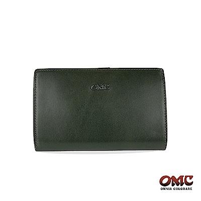 OMC 原皮系列-植鞣牛皮單拉鏈舌片壓扣8卡雙隔層零錢中夾-綠色