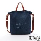 OCTAVIA 8 - 我是海洋 麻布配原皮手提肩背二用大帆布包 - NAVY藍
