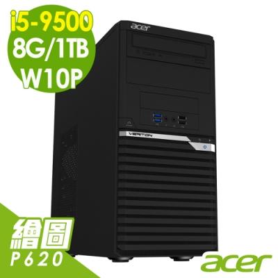 ACER VM4660G i5-9500/8G/1TB/P620/W10P