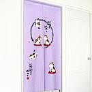 布安於室-針織和風小貓日式門簾-紫色