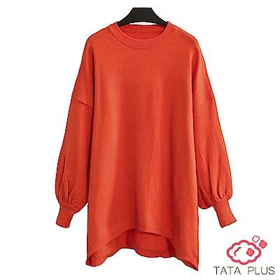 寬鬆燈籠袖長版針織上衣 共三色 TATA PLUS
