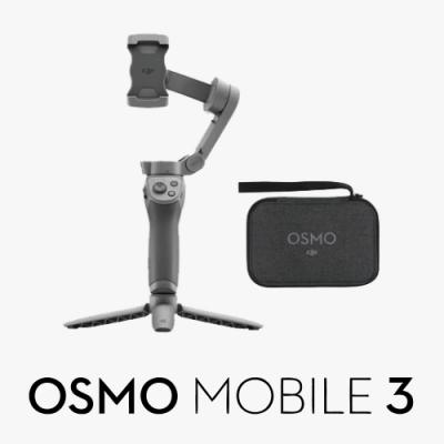 DJI 大疆 OSMO Mobile 3 折疊式手機雲台 手持穩定器 套裝版 公司貨