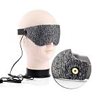 【Mr.box】石墨烯遠紅外線溫控發熱眼罩
