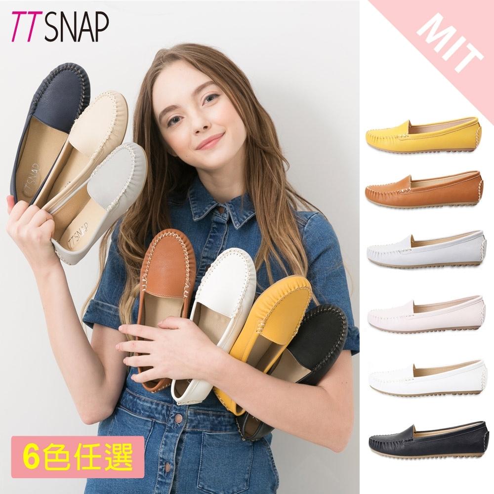 [時時樂限定]TTSNAP莫卡辛-MIT素面質感真皮豆豆鞋 (六色任選)