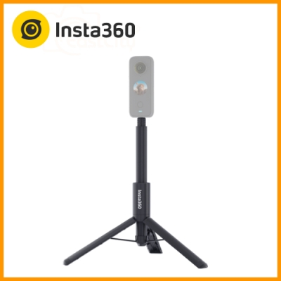 Insta360 三腳架自拍棒 (東城代理商公司貨) GO 2 / ONE X2 / ONE R / ONE X