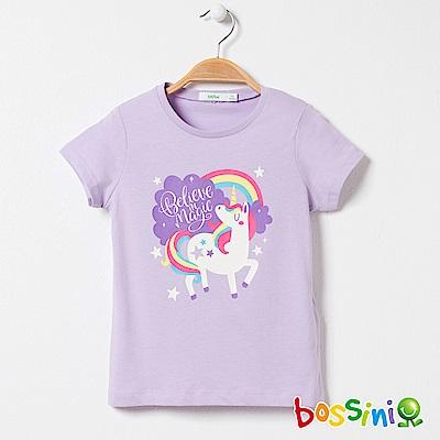 bossini女童-印花短袖T恤02淡紫