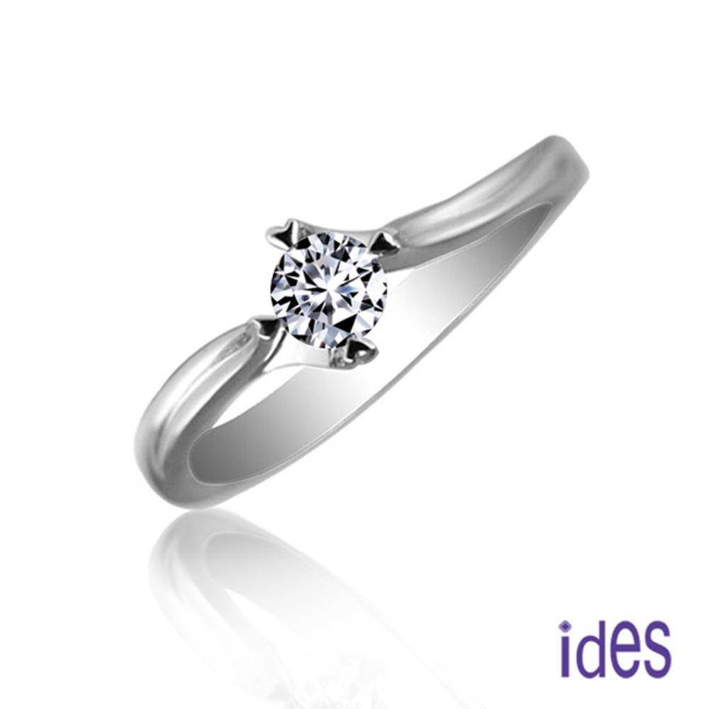 (無卡分期12期) ides愛蒂思 精選30分D/VVS1八心八箭完美車工鑽石戒指 @ Y!購物