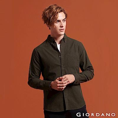 GIORDANO 男裝純棉磨毛修身單口袋長袖襯衫 - 20 軍綠