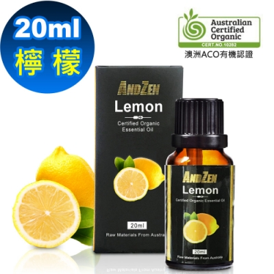 ANDZEN 成就系列/澳洲ACO有機認證單方純精油20ml-檸檬