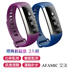 【AFAMIC 艾法】限量優惠組合 M3藍芽智能心率GPS運動手環 2入組