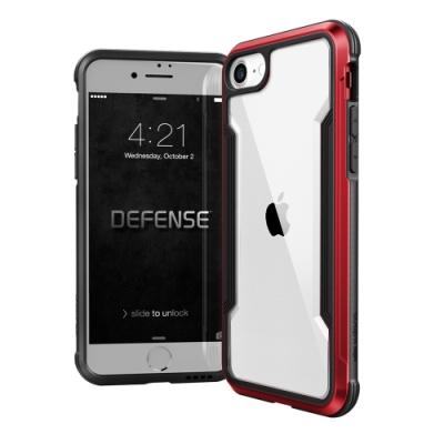 DEFENSE 刀鋒極盾II iPhone SE 2020/SE2 耐撞擊防摔手機殼(豔情紅)