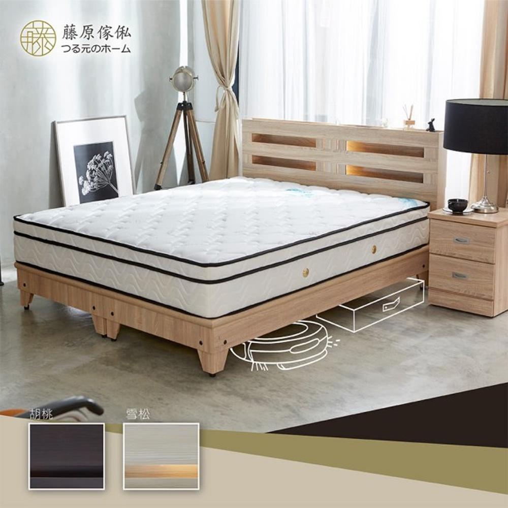 藤原傢俬 雙人5尺床組-2件式(3層收納床頭+3分加高床底)