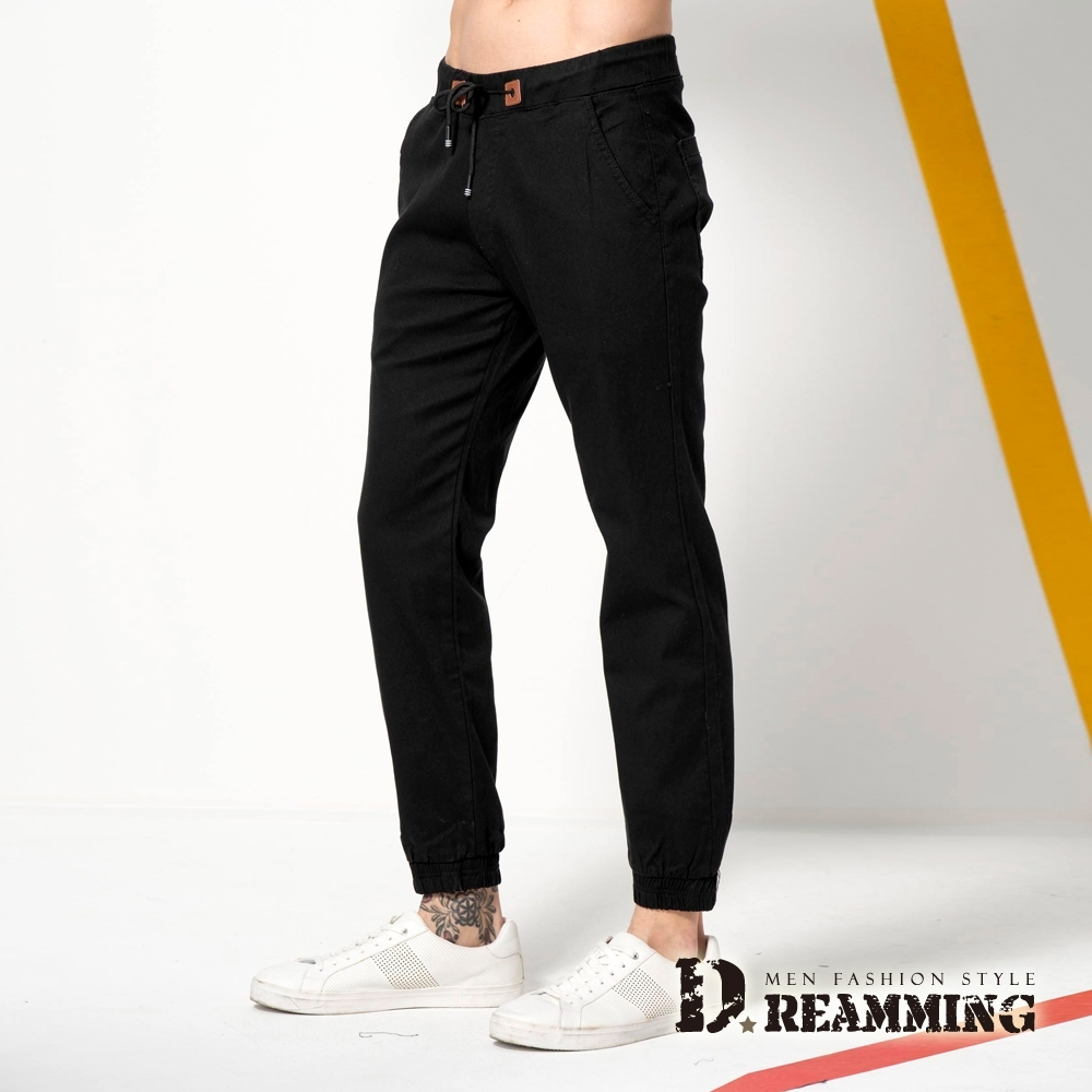 Dreamming 街頭潮流鬆緊抽繩束口休閒長褲 縮口褲 慢跑褲-兩款七色 (素面黑色)