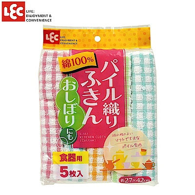 日本LEC 食器用100%純棉抹布5枚入