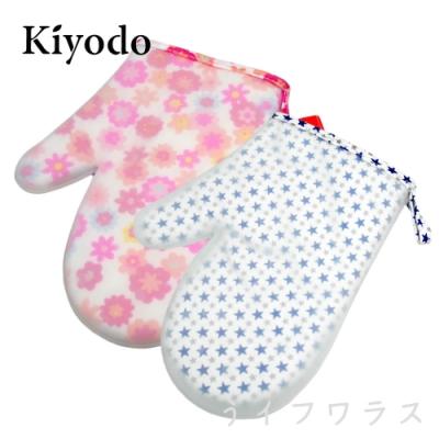 Kiyodo 矽膠隔熱手套-2支入