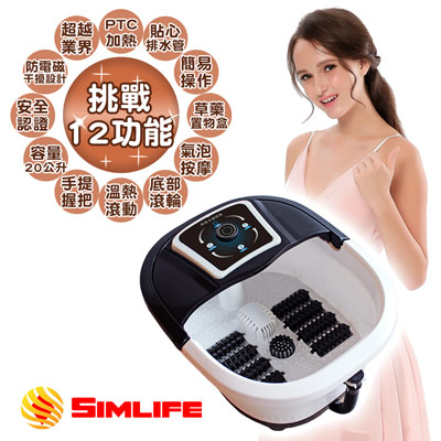 【SimLife】大容量保溫及排水管特仕版SPA足療機(泡腳機/足療機/腳底按摩)-時尚黑