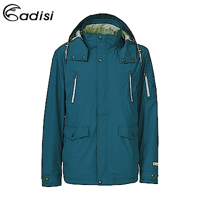ADISI 男率性防風撥水保暖可拆帽外套AJ1821033【海藍】