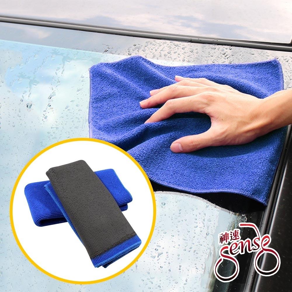 Sense神速 專業汽車美容清潔磨泥磁土布 藍/1入