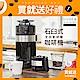 日本Siroca石臼式全自動研磨咖啡機SC-C1120K-SS product thumbnail 2