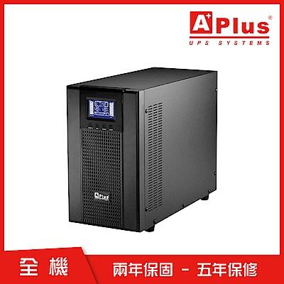 特優Aplus 在線式Online UPS PlusPRO 3-3000N (3KVA/2.7KW)