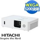 HITACHI CP-WX5500 WXGA投影機(5200流明)