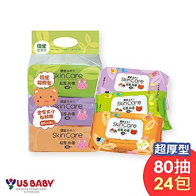 優生超厚型柔濕巾(80抽24包)