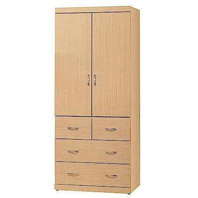 綠活居 麥力斯2.7尺三抽衣櫃/收納櫃(三色)-81x54.6x195cm-免組