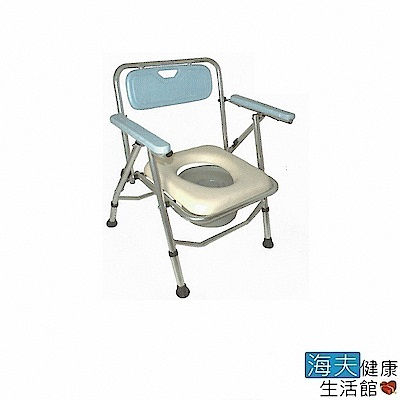 海夫健康生活館 鋁合金 收合式 便盆椅 (加寬型)