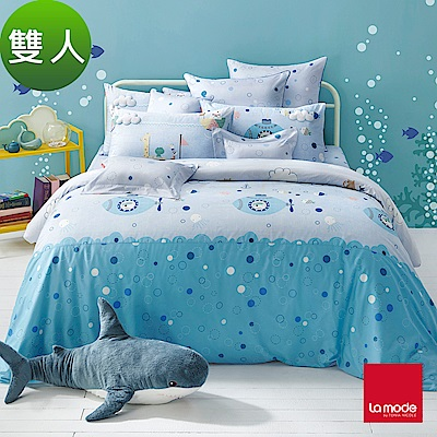 La Mode寢飾 海底探險環保印染100%特級精梳棉被套床包組(雙人)